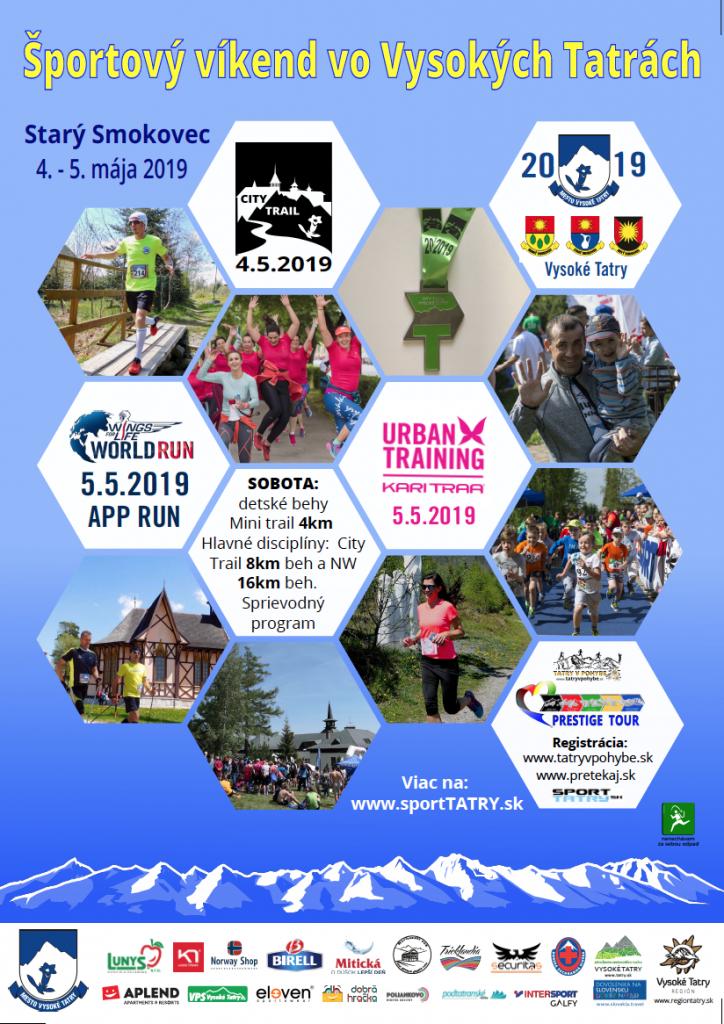 City Trail 2019
