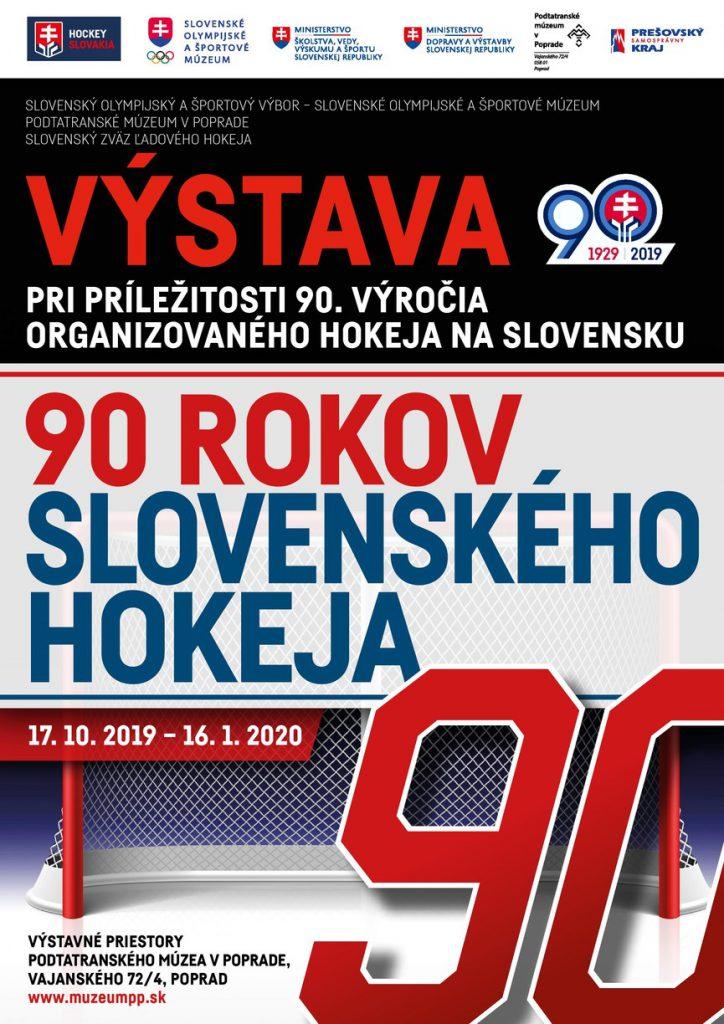 """Výstava """"90 rokov slovenského hokeja"""""""