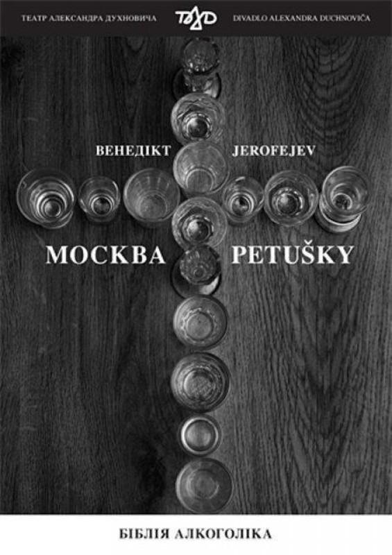 Obrázok: Moskva - Petušky