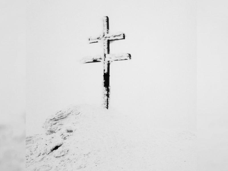 Obrázok: Zimný výstup na Ďumbier